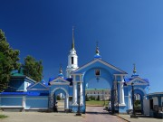 Задонский Рождество-Богородицкий мужской монастырь - Задонск - Задонский район - Липецкая область