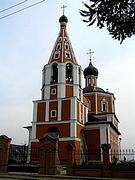 Церковь Николая Чудотворца - Озерецкое - Дмитровский городской округ - Московская область