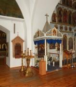 Вязьма. Троицы Живоначальной, собор