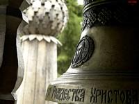Часовня Кирилла и Ферапонта Белозерских на горе Маура - Горицы - Кирилловский район - Вологодская область