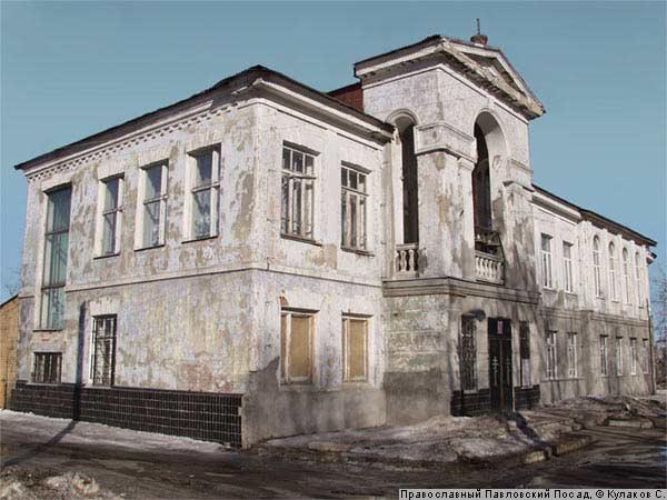 Церковь Николая Чудотворца в Филимонове, Павловский Посад