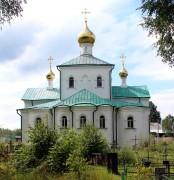 Аверкиево. Троицы Живоначальной, церковь
