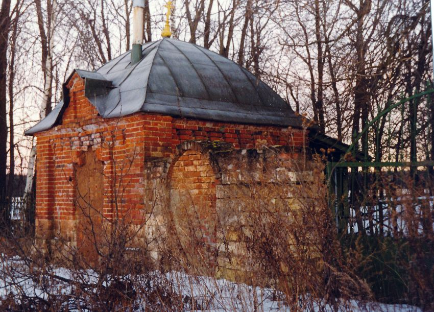 Церковь Спаса Нерукотворного Образа в Большом Свинорье, РњРѕСЃРєРІР°