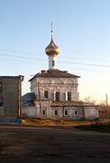 Церковь Рождества Пресвятой Богородицы - Некрасовское - Некрасовский район - Ярославская область