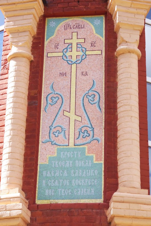 Брянская область, Брянск, город, Брянск. Церковь Спаса Преображения (