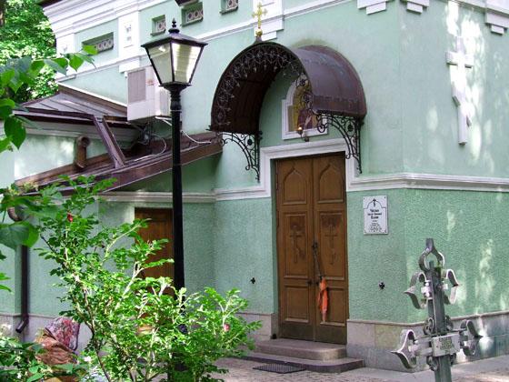Часовня Ксении Петербургской, Санкт-Петербург