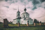 Большая Брембола. Троицы Живоначальной, церковь
