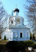 Церковь Спаса Нерукотворного Образа - Никулино - Подольский городской округ - Московская область