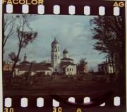 Спасо-Преображенский монастырь - Старая Русса - Старорусский район - Новгородская область