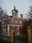 Старая Русса. Воскресения Христова, кафедральный собор
