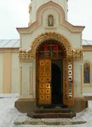 Церковь Спаса Преображения на Яру - Рязань - Рязань, город - Рязанская область