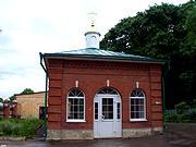 Кафедральный собор Всех Святых - Тула - Тула, город - Тульская область