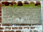 """Церковь иконы Божией Матери """"Знамение"""" - Трубино - Жуковский район - Калужская область"""