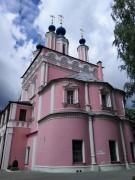 Калуга. Георгия Победоносца
