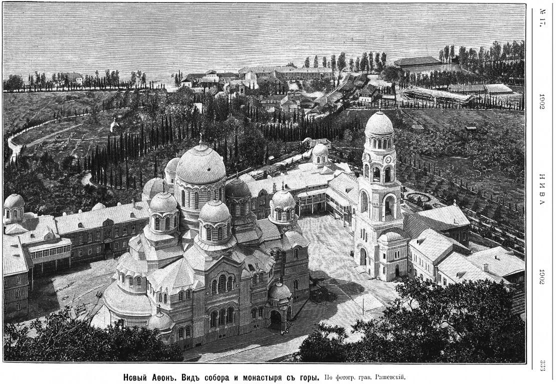 Прочие страны, Абхазия, Новый Афон. Новоафонский монастырь Симона Кананита, фотография. архивная фотография, Фото из журнала