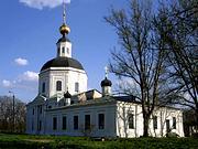 Церковь Рождества Пресвятой Богородицы - Вязьма - Вяземский район - Смоленская область