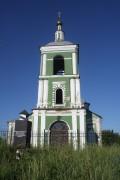 Церковь Воздвижения Креста Господня - Смоленск - Смоленск, город - Смоленская область