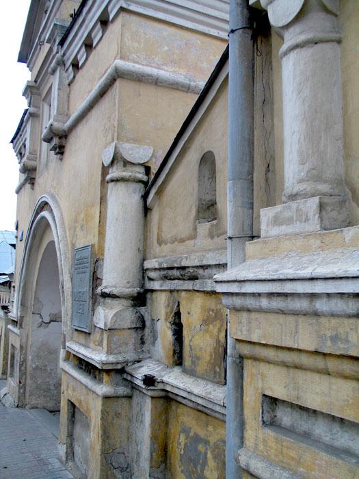 Смоленская область, Смоленск, город, Смоленск. Троицкий монастырь, фотография. архитектурные детали, Святые ворота и ограда