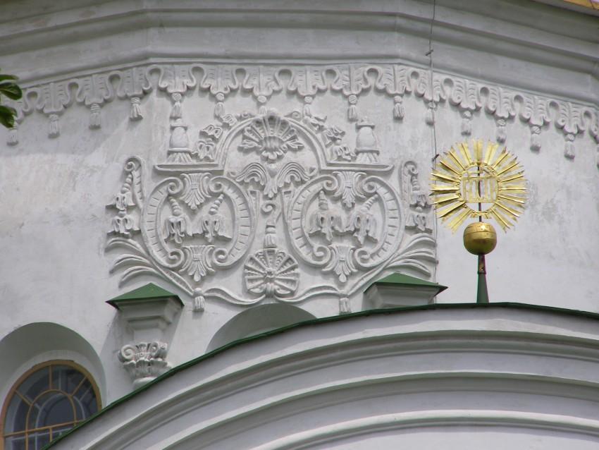 Украина, Киевская область, Киев, город, Киев. Собор Софии, Премудрости Божией, фотография. архитектурные детали, Рельеф на главном куполе храма. Западный фасад.