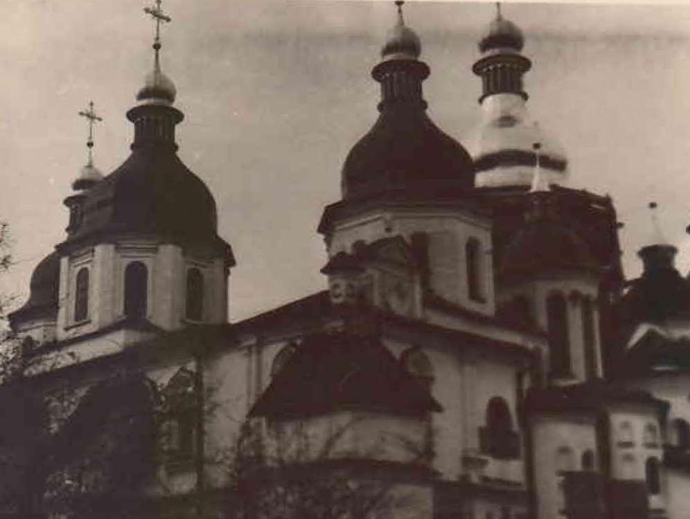 Украина, Киевская область, Киев, город, Киев. Собор Софии, Премудрости Божией, фотография. архивная фотография, Фотография сделана в 1974 году.