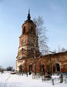 Церковь Николая Чудотворца на Валухе - Прилуки - Вологда, город - Вологодская область