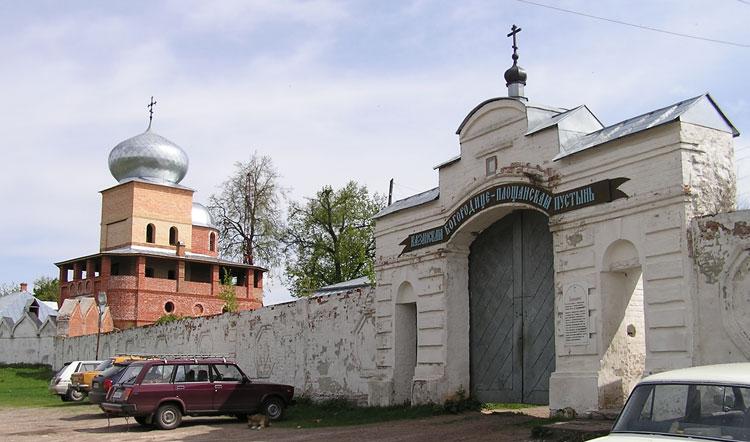 Казанская Богородицкая Площанская мужская пустынь, Пчела