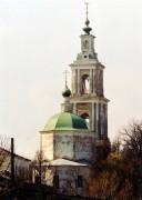 Собор Рождества Христова - Верея - Наро-Фоминский городской округ - Московская область