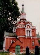 Церковь Воскресения Христова - Павлино - Балашихинский городской округ и г. Реутов - Московская область