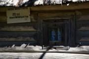 Часовня Кирика и Иулитты - Филипповская (Почозеро) - Плесецкий район - Архангельская область