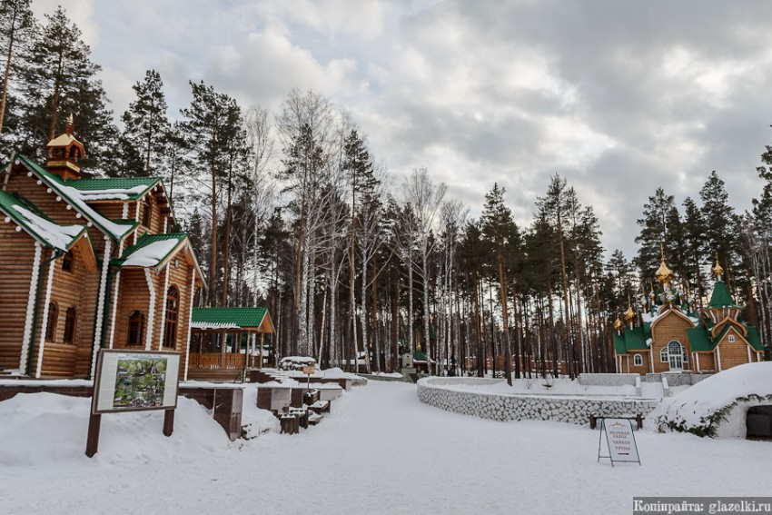 Монастырь Святых Царственных страстотерпцев, Ганина Яма