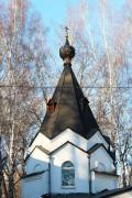 Часовня Гурия, Самона и Авива - Екатеринбург - Екатеринбург (МО город Екатеринбург) - Свердловская область