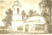 Церковь Рождества Христова - Екатеринбург - Екатеринбург (МО город Екатеринбург) - Свердловская область