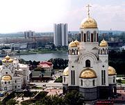 Екатеринбург. Всех Святых, в земле Российской Просиявших (