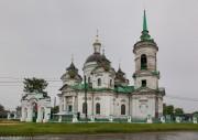 Быньги. Николая Чудотворца, церковь