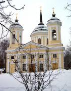 Балашихинский