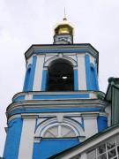 Церковь Михаила Архангела - Никольское-Архангельское - Балашихинский городской округ и г. Реутов - Московская область