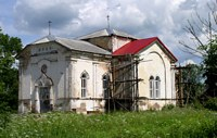 Церковь Екатерины - Каложицы - Волосовский район - Ленинградская область