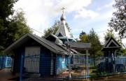 Церковь Пантелеимона Целителя - Первомайское - Выборгский район - Ленинградская область