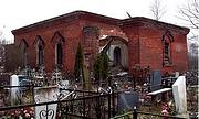 Церковь Модеста, Патриарха Иерусалимского - Иссад - Волховский район - Ленинградская область