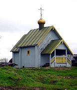 Церковь Серафима Саровского - Боброзеро - Бокситогорский район - Ленинградская область