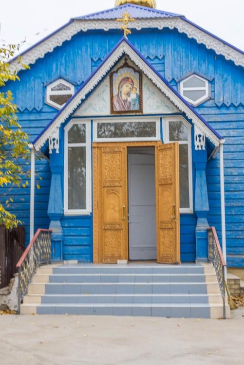 Церковь Казанской иконы Божией Матери, Будённовск