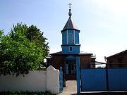 Донское. Троицы Живоначальной, церковь