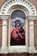Часовня Феодоровской иконы Божией Матери при мещанской богадельне - Клин - Клинский городской округ - Московская область