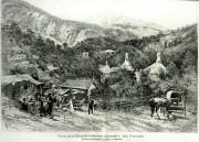 Космо-Дамианский Алуштинский мужской монастырь - Алушта, Заповедник - Алушта, город - Республика Крым