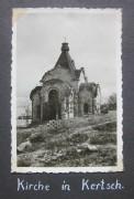 Керчь. Афанасия Великого, церковь