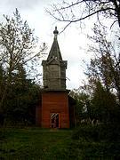 Церковь Николая Чудотворца - Немятово - Волховский район - Ленинградская область