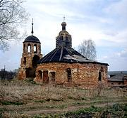 Церковь Богоявления Господня - Баскачи - Каширский городской округ - Московская область