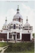 Тула. Александра Невского, церковь