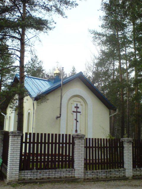 Часовня Александра Невского на Сестрорецком кладбище, Санкт-Петербург