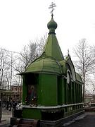 Церковь Иова Многострадального - Фрунзенский район - Санкт-Петербург - г. Санкт-Петербург